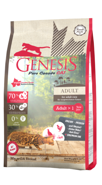 GENESIS PURE CANADA MY WILD FOREST KISSANRUOKA